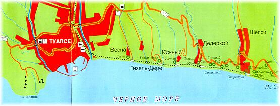 Отдых на Черноморском побережье.Туапсе. Дополнение к ...: http://tuapce.narod.ru/